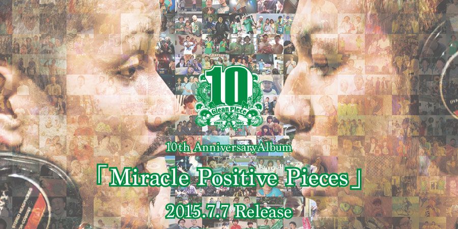 10th Anniversary Album 「Miracle Positive Pieces」